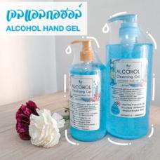 Abloom เจลล้างมือ แอลกอฮอล์เจล ล้างมือ ทำความสะอาดมือ โดยไม่ต้องล้างออก Hand Sanitizer Alcohol Gel 1000 มล.