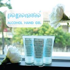 (แพ็ค 8 ชิ้น) เจลล้างมือ แอลกอฮอล์เจล ล้างมือ ฆ่าเชื้อทำความสะอาดมือโดย ไม่ต้องล้างออก Hand Sanitizer Alcohol Gel (30 ml.) x 8 PCS
