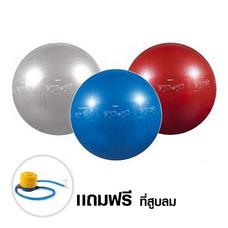 Abloom Yoga Gym Ball ลูกบอลโยคะ 55 cm. บอลออกกำลังกาย พร้อมพิมพ์ลายท่าบริหาร แถมที่สูบลม  Air Pumper