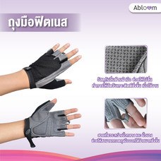 BEGINS ถุงมือฟิตเนส Fitness Training Gloves 1 คู่ (สีเทา/ดำ)