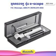 Riester ชุดตรวจหู เครื่องตรวจหู รุ่น e-scope F.O. Otoscope LED3.7V (รับประกัน 1 ปี)