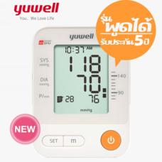ของแท้  YUWELL เครื่องวัดความดันโลหิต พูดได้ อ่านค่าให้ฟังได้ ภาษาไทย รุ่น YUWELL YE670D Blood Pressure Monitor