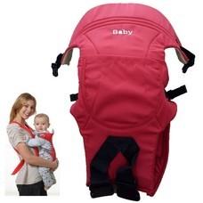 a*bloom เป้อุ้มเด็ก พับเก็บได้ Foldable Baby Carrier สีแดง