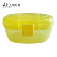 Abloom กล่องอเนกประสงค์ 2 ชั้น จัดเก็บอุปกรณ์ - สีเหลือง