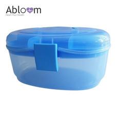 Abloom กล่องอเนกประสงค์ 2 ชั้น จัดเก็บอุปกรณ์ - สีฟ้า