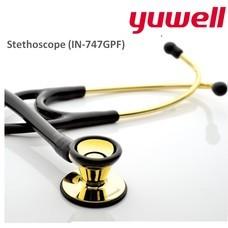 หูฟังแพทย์ Yuwell หูฟังทางการแพทย์ Stethoscope รุ่น IN-747GPF (รับประกัน 1 ปี)