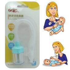 ที่ดูดน้ำมูกเด็ก แบบมีสาย Baby Nasal Aspirator (สีเขียว)