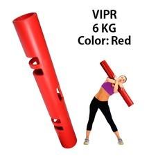 ViPR ไวเปอร์ อุปกรณ์ออกกำลังกายทรงกระบอก กระบอกน้ำหนัก Fitness Tube Viper ( สีเเดง)