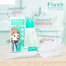 แพ็คสุดคุ้ม Bundle Pack Flush อุปกรณ์ล้างจมูก ฟลัส Nasal & Sinus Wash