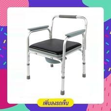 Abloom เก้าอี้นั่งถ่าย คร่อมชักโครกได้ อลูมิเนียม น้ำหนักเบา ปรับระดับได้ Aluminum Commode Chair with Cushion