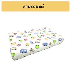 หมอนนอนเด็ก เมมโมรี่โฟม ลายการ์ตูน Ergonomic Memory Foam Pillow for Kids ( ลายรถยนต์ )