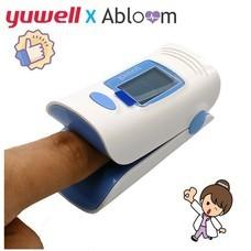 เครื่องวัดออกซิเจนปลายนิ้ว Yuwell YX-302 Fingertips Pulse Oximeter (พร้อมคู่มือภาษาไทย)