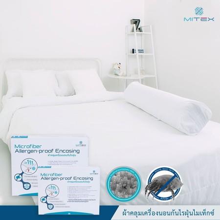 Abloom ผ้าปูที่นอน กันไรฝุ่น โดย Mitex (มีขนาดให้เลือก) Dust Mite & Allergy Control Bed Sheets