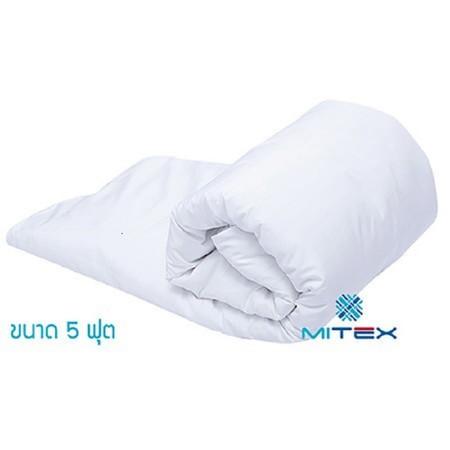 ปลอกผ้านวม ปลอกผ้าห่ม กันไรฝุ่น โดย MitexDust Mite & Allergy Control Duvet Cover