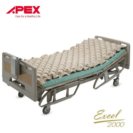 Abloom ที่นอนลม รังผึ้ง รุ่น APEX EXCEL 2000 Air Mattress Pressure Relief Bubble Pad รับประกัน 1 ปี