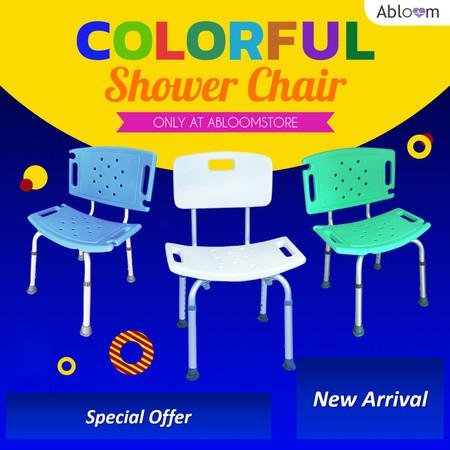 เก้าอี้อาบน้ำอลูมิเนียม มีพนักพิง Aluminum Shower Chair With Backrest - มีสีให้เลือก