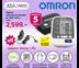 Omron เครื่องวัดความดันโลหิต รุ่น HEM-7130-L (แถมฟรี! Adapter Omron)