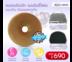 หมอนโดนัท เมมโมรี่โฟม รองก้น กันแผลกดทับ Memory Foam Donut Pillow - มีสีให้เลือก