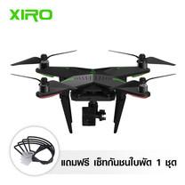 Drone XIRO Xplorer V (แถม เซ็ทกันชนใบพัด 1 ชุด)