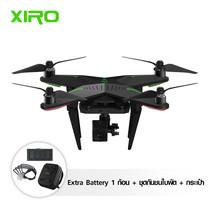 Drone XIRO Xplorer V Combo set (ผ่อนชำระ)