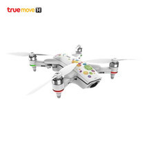 Drone Xiro Xplorer Mini 5G - White