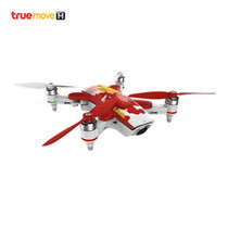 Drone Xiro Xplorer Mini 5G - Red