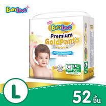 BabyLove กางเกงผ้าอ้อม Premium Gold Pants Perfect Protection ไซส์ L (52 ชิ้น)