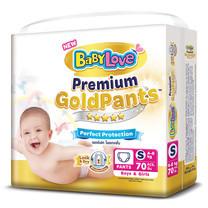 BabyLove กางเกงผ้าอ้อม Premium Gold Pants Perfect Protection ไซส์ S (70 ชิ้น)