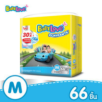 BabyLove PlayPants Nano Power Plus กางเกงผ้าอ้อมเด็ก ขนาดจัมโบ้(ใหญ่) ไซส์ M (66 ชิ้น)