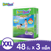 BabyLove Day Pants กางเกงผ้าอ้อมเด็ก ขนาดเมก้า(ใหญ่พิเศษ) ไซส์ XXL (48 ชิ้น x 3 แพ็ค)
