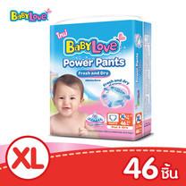BabyLove กางเกงผ้าอ้อม เบบี้เลิฟ พาวเวอร์ แพ้นส์ ไซส์ XL 46 ชิ้น