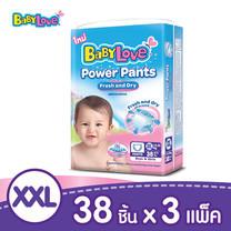 BabyLove กางเกงผ้าอ้อม เบบี้เลิฟ พาวเวอร์ แพ้นส์ ไซส์ XXL (38 ชิ้น x 3 แพ็ค)