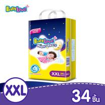 BabyLove Night Pants กางเกงผ้าอ้อม ขนาดจัมโบ้(ใหญ่) ไซส์ XXL (34 ชิ้น)