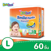 BabyLove Smile Pants กางเกงผ้าอ้อมสำเร็จรูป ไซส์ L 60 ชิ้น