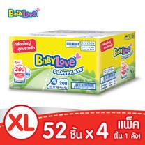 BabyLove Playpants Nano Power Plus ซุปเปอร์เซฟยกลัง ไซส์ XL (52 ชิ้น x 4 แพ็ค รวม 208 ชิ้น)