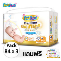 BabyLove Premium Gold Tape Perfect Protection ไซส์NB 84 ชิ้น x3 แพ็ค ฟรี! Wipes​