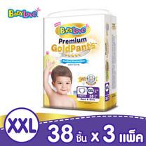 BabyLove กางเกงผ้าอ้อม Premium Gold Pants Perfect Protection ไซส์ XXL (38 ชิ้น x 3 แพ็ค)