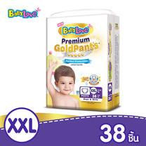 BabyLove กางเกงผ้าอ้อม Premium Gold Pants Perfect Protection ไซส์ XXL (38 ชิ้น)