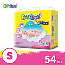 BabyLove Easy Tape ผ้าอ้อมเด็กสำเร็จรูปแบบเทป ไซส์ S 54 ชิ้น
