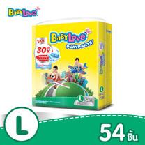 BabyLove PlayPants Nano Power Plus กางเกงผ้าอ้อมเด็ก ขนาดจัมโบ้(ใหญ่) ไซส์ L (54 ชิ้น)