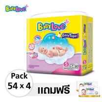 ผ้าอ้อมเด็ก BabyLove Easy Tape ขนาดจัมโบ้ S 54 ชิ้น x 4 แพ็ค ฟรี! Babylove Wipes