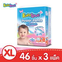 BabyLove กางเกงผ้าอ้อม เบบี้เลิฟ พาวเวอร์ แพ้นส์ ไซส์ XL (46 ชิ้น x 3 แพ็ค)