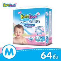 BabyLove กางเกงผ้าอ้อม เบบี้เลิฟ พาวเวอร์ แพ้นส์ ไซส์ M 64 ชิ้น