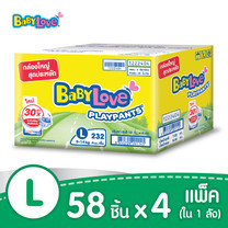 BabyLove Playpants Nano Power Plus ซุปเปอร์เซฟยกลัง ไซส์ L (58 ชิ้น x 4 แพ็ค รวม 232 ชิ้น)