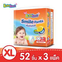 BabyLove Smile Pants กางเกงผ้าอ้อมสำเร็จรูป ไซส์ XL (52 ชิ้น x 3 แพ็ค รวม 156 ชิ้น)