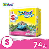 BabyLove PlayPants Nano Power Plus กางเกงผ้าอ้อมเด็ก ขนาดจัมโบ้(ใหญ่) ไซส์ S (74 ชิ้น)
