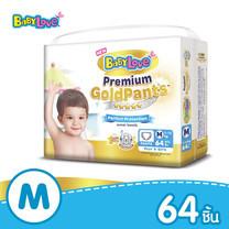 BabyLove กางเกงผ้าอ้อม Premium Gold Pants Perfect Protection ไซส์ M (64 ชิ้น)