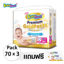 BabyLove Premium Gold Pants Perfect Protection ไซส์ S 70 ชิ้น x3 แพ็ค ฟรี! Wipes