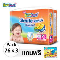 กางเกงผ้าอ้อม BabyLove Smile Pants ไซส์ S (76 ชิ้น x 3 แพ็ค รวม 228 ชิ้น) Free! Playdoh Fun Factory 1 เซ็ท มูลค่า 295 บาท