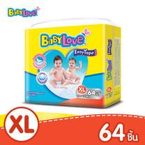 BabyLove Easy Tape ผ้าอ้อมเด็กสำเร็จรูปแบบเทปกาว ขนาดเมก้า(ใหญ่พิเศษ) ไซส์ XL (64 ชิ้น)